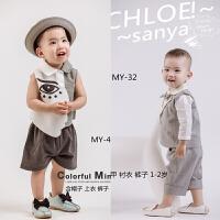 儿童摄影服装新款 时尚潮流影楼照相服饰/1-2-3岁男宝宝衣服