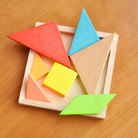 益智玩具1-2-3-6岁宝宝木质儿童智力七巧板积木拼图学生