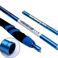 鱼竿台钓竿碳素28调5.4米轻硬长节手竿鲫鱼竿 +4.5米+双杆稍
