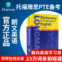 培生英文原版进口Longman Dictionary of Contemporary English 6th Edition朗文当代辞典 第6版 字典词典 英英  带账号