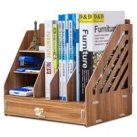 御目 书架 简约现代桌上书架书柜办公室木质抽屉式收纳盒简易组合桌面小架子创意办公置物架书柜子