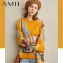 Amii极简潮流韩版个性毛衣女2019冬季新撞色拼接宽松圆领套头上衣