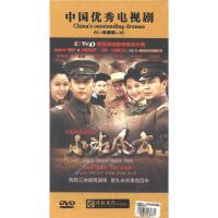 小站风云-大型电视连续剧(十三碟装)DVD( 货号:13141102210)
