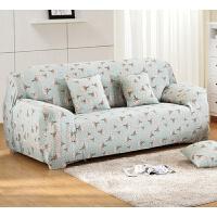 伊丝洁家纺2017秋冬季新款沙发套欧式布艺沙发套全包三人沙发罩全盖沙发垫贵妃组合