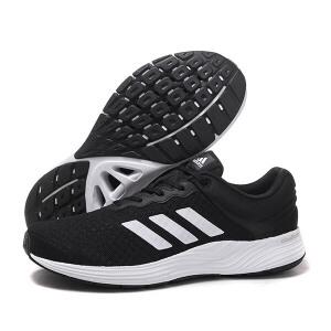 adidas阿迪达斯男鞋跑步鞋2018运动鞋BA8252