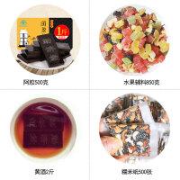 东阿原产阿胶片 阿胶块 240克 可做阿胶粉阿胶糕(3送1,5送2)
