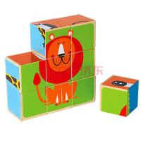 儿童节礼物拼图儿童节礼物动物六面拼图 大颗粒积木玩具儿童宝宝2-3-6岁木制木头拼图玩具