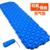 户外充气防潮垫单人睡垫午休防潮隔湿蛋巢空气垫5cmSN0920 军绿色
