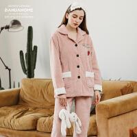 冬季珊瑚绒睡衣女士可外穿保暖家居服套装