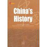 中国历史(英文版) China's history