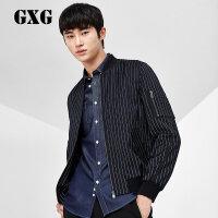 GXG男装 秋季男士修身藏白条休闲夹克男士外套#63221472