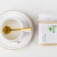 【东北特产】正宗椴树蜜420g 纯黑蜂雪蜜天然农家自产土蜂蜜孕妇蜂蜜