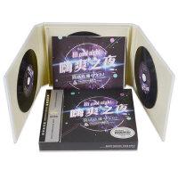 车载cd碟片dj舞曲远走高飞酒吧流行中文的士高车载cd碟片dj舞曲远走高飞酒吧流行中文的士高汽车CD光盘黑胶唱片