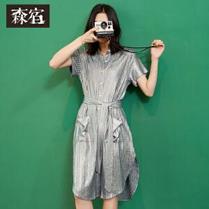 【低至1折起】森宿Z交换晴天夏装新款文艺前短后长修身中长裙连衣裙女短袖