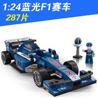男孩小鲁班兼容乐高拼装积木塑料拼插F1赛车6-8岁男孩子兼容乐高积木玩具婴儿玩具