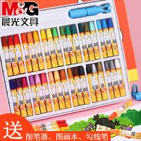 晨光油画棒36色24色儿童蜡笔套装安全可水洗油棒画笔丝滑彩色蜡笔批发小学生幼儿园宝宝涂色笔12色