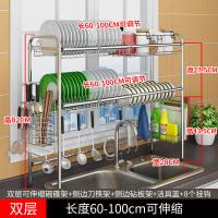 达派屋304不锈钢碗架水槽洗碗池沥水架厨房置物架碗柜碗筷收纳盒