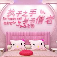3d亚克力立体墙贴画客厅卧室浪漫温馨电视背景墙婚房装饰 超