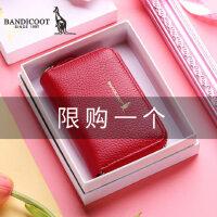 袋鼠2020新款女式卡包牛皮拉链多卡位小韩版名片夹卡夹女大容量