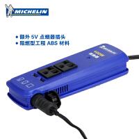 米其林 车载逆变器 双USB车载充电器 车载电源100W 12V转220V充电