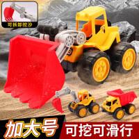 儿童玩具工程车推土机挖掘机男孩装卸车耐摔沙滩3-4-5-6-7岁