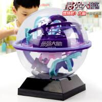 最强大脑燃烧吧大脑冲关迷宫球3D立体智力球299关走珠益智玩具
