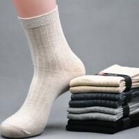 袜子男双针纯棉加厚冬季款男士袜子5双装竖条款纯色全棉商务男袜 均码