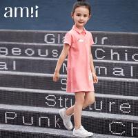 【每满200减100 多买多减 不封顶】amii女中大儿童连衣裙2018夏装新款韩版洋气运动休闲POLO裙子潮
