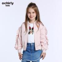 ochirly kids欧时力童装女童2018新款拼荷叶褶棒球外套5G01047310