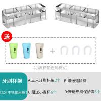 牙刷置物架免打孔卫生间不锈钢放置架吸壁式牙杯架壁挂电动牙刷架