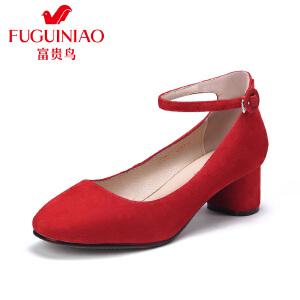 富贵鸟2017春季新款女鞋 单鞋女粗跟反绒皮 方头中跟鞋婚鞋女