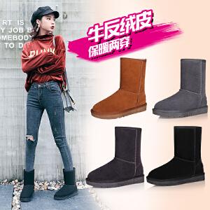 【毅雅】反绒牛皮时尚休闲平底舒适保暖雪地靴 四色可选 中筒女士靴子YM7OZ7967