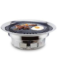 木炭烤炉烤肉盘 烧烤炉韩式无烟麦饭石不粘烤盘 户外家用铁板烧