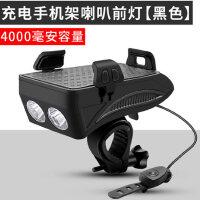 山地自行车灯前灯充电夜骑灯强光单车灯超亮骑行手电筒照明灯装备