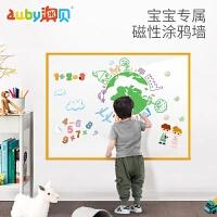 澳贝 创意涂鸦画膜画板儿童磁性涂鸦板宝宝双面磁性绘画画写字板