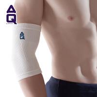 AQ护肘棒球健身乒乓球保龄球轮滑护手肘篮球橄榄球器械健身1081