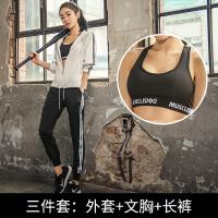 健身房运动套装女 速干宽松性感初学者大码春夏韩国跑步瑜伽服女