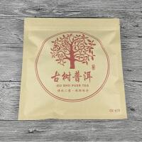 茶饼包装袋牛皮纸357g单饼防潮密封袋通用古树普洱茶自封口袋