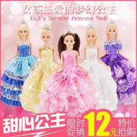 换装娃娃大套装梦幻洋娃娃婚纱公主烘焙裸娃儿童玩具女孩节日礼物