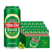 青岛啤酒经典10度500ml*24听整箱罐装啤酒