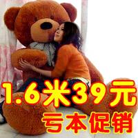 毛绒玩具大熊公仔大号超大睡觉抱枕女生日礼物布娃娃抱抱熊猫玩偶