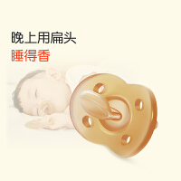 世喜安抚奶嘴超软婴儿安睡型仿母乳新生的宝宝睡觉哄娃防胀气