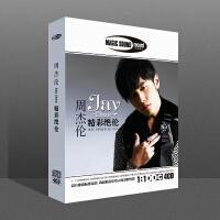周杰伦CD专辑 Mojito 新歌流行音乐车载cd碟片歌曲无损cd唱片
