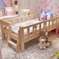 御目 儿童床 家用男孩女孩单人床实木小床松木小孩床公主床拼接床婴儿床带护栏满额减限时抢礼品卡儿童家具