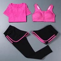 运动服套装女夏三件套 健身房瑜伽服上衣短袖 速干跑步裤防震文胸
