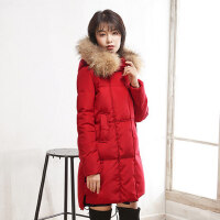 【618大促-每满100减50】高梵2017新款冬季韩版气质毛领中长款羽绒服女 时尚保暖加厚外套
