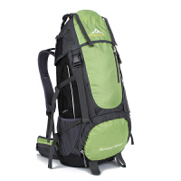 男女防水运动包 登山背包 大容量户外旅行双肩包 男女户外双肩包 55L 绿色