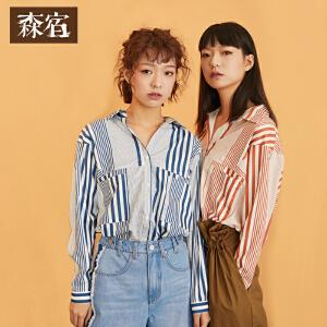 【5折参考价93.3】森宿春装2018新款文艺不对称条纹印花衬衫女