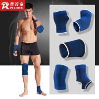 篮球运动护具套装 可选护踝 手套健身训练保暖装备男女 护手掌 蓝色均码(两只装)