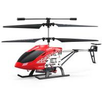 大型��b控�w�C直升�C耐摔充��幽泻�和�玩具防撞航模型小�o人�C